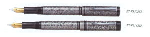 "Antique ""Silver"" Fountain Pens by Laban®"