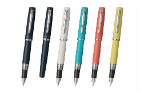 Procyon Fountain Pen Series by Platinum®