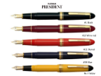 Platinum® President Fountain Pens with Gold Trim
